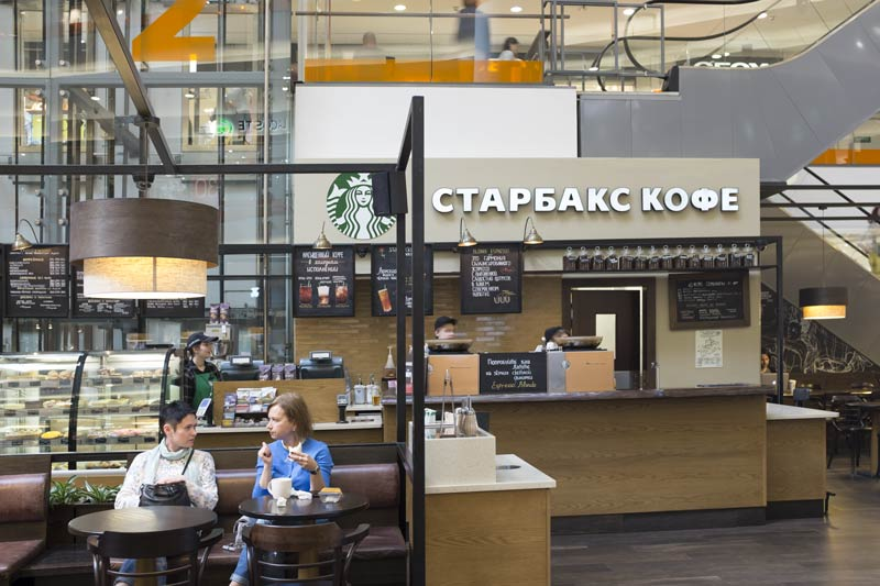 Starbucks in the mall on Nevsky Prospect in Saint Peterburg