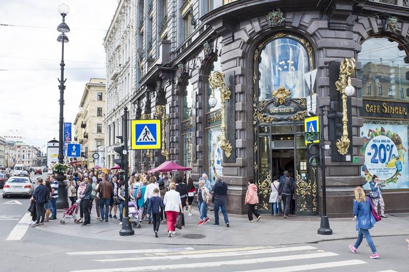 Cafe Singer in Saint Petersburg