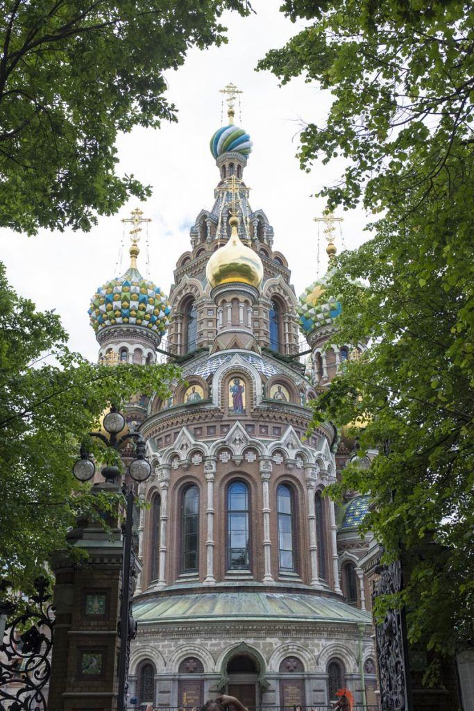 looking up at the exterior of the Church Of The Spilled Blood in Saint Petersburg